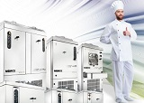 Professional Line eis machine Nemox