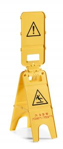 00003803 SIGNAL 3 DOORS - IW - YELLOW - WITH AGGA SYSTEM