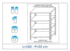 IN-1846916050B Étagère avec 4 étagères lisses fixation par boulon dim cm 160x50x180h