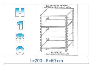IN-1846920060B Estante con 4 estantes lisos fijación de pernos dim cm 200x60x180h