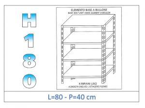 IN-184698040B Étagère avec 4 étagères lisses fixation par boulon dim cm 80x40x180h