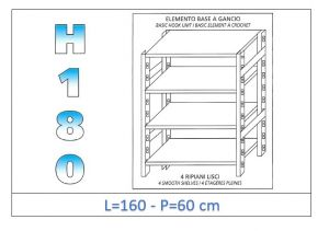 IN-18G46916060B Shelf with 4 smooth shelves hook fixing dim cm 160x60x180h